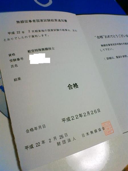 NEC_0176.jpg