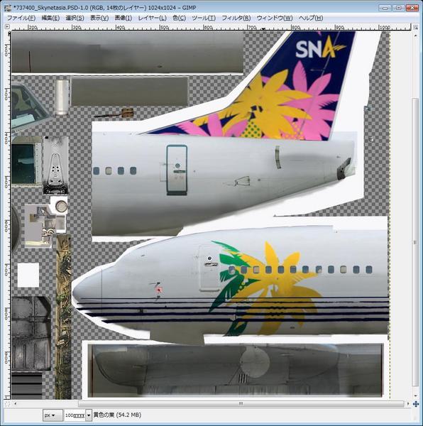 repaint_sna2.jpg