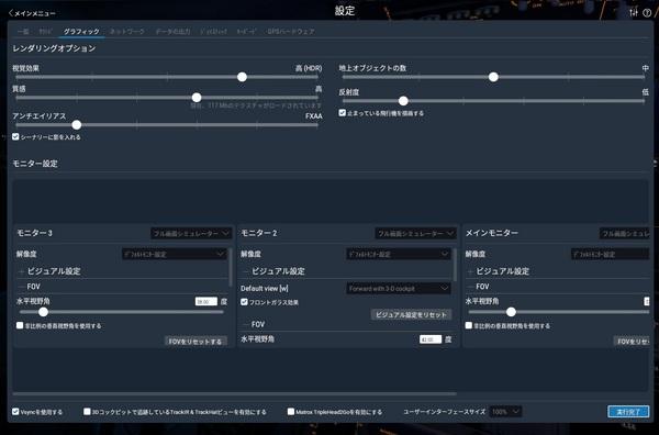 setting_jap.jpg