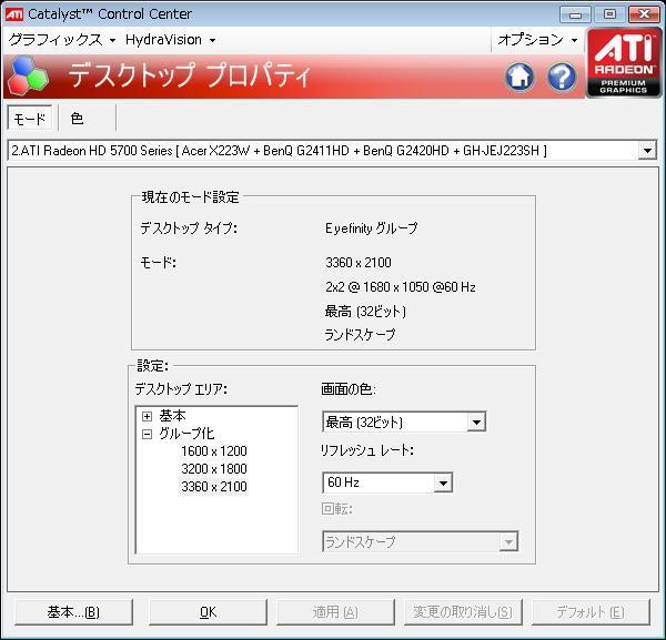 eyefinity44.jpg